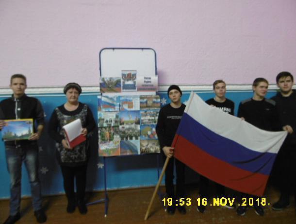 «Единение – это когда все люди вместе», - в Вольно-Донском СДК прошла беседа «Вместе мы едины»