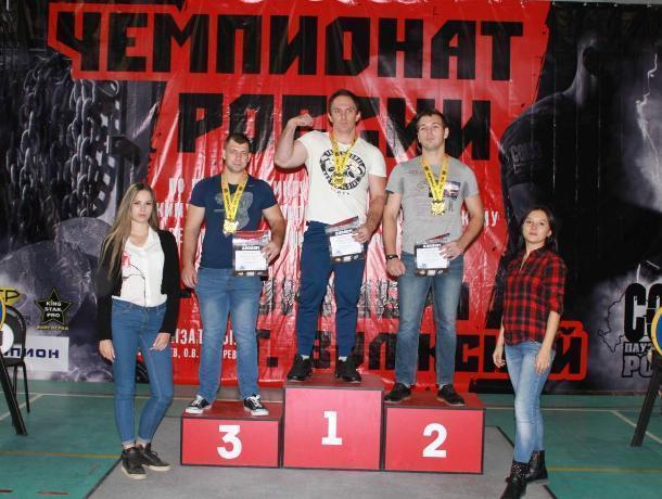 Морозовчанин Николай Меньков стал третьим в Чемпионате России