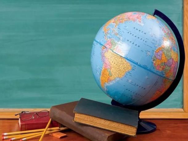 Всероссийский географический диктант в Морозовске пройдет на двух площадках