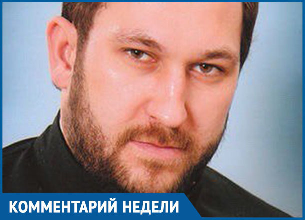 Изображая сатану, мы теряем образ Божий, - священник в Морозовске объяснил, почему церковь против Хэллоуина
