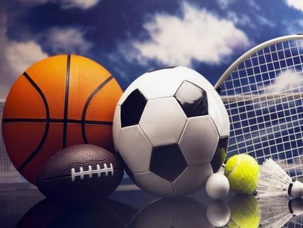 МБУ «Спутник» приглашает морозовчан и гостей города на спортивный праздник в честь Дня физкультурника