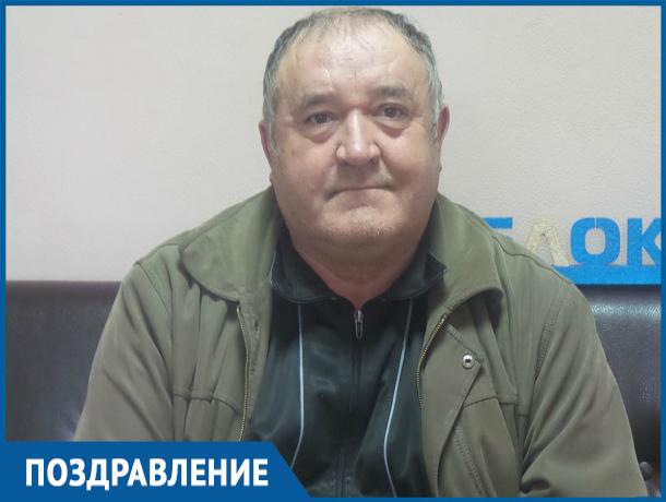 Морозовчанин Петр Медный отмечает шестидесятилетие