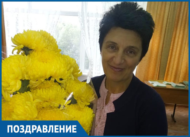 Ученики со всего мира поздравили свою любимую Нину Николаевну