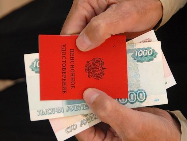 Неработающие пенсионеры смогут получать федеральные социальные доплаты к пенсии