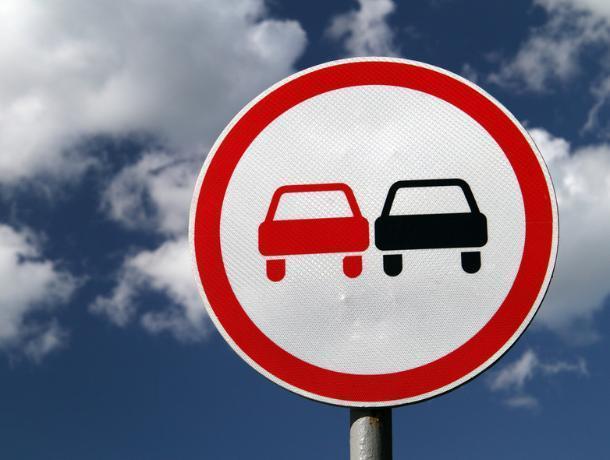 «Встречная полоса»: сотрудники ДПС Морозовска выявили 12 нарушителей правил дорожного движения