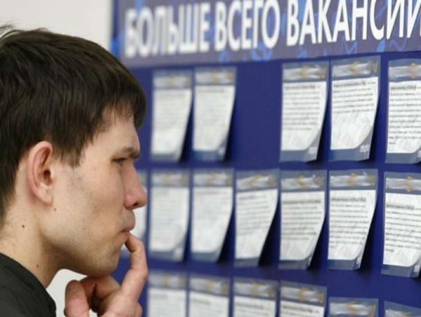 Работодателям Морозовска предложили организовать временные рабочие места для трудоустройства подростков
