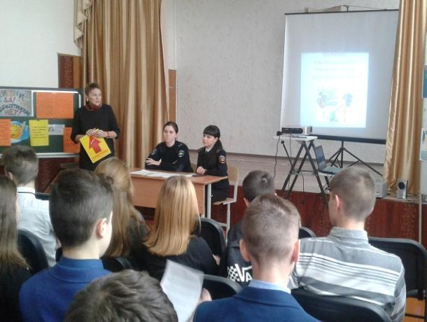 Занятие «Уголовная и административная ответственность несовершеннолетних» провели для старшеклассников школы №4