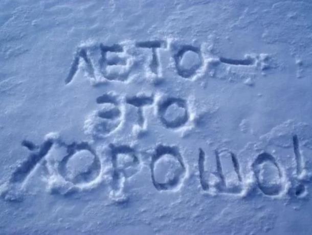 Ясная и холодная погода сохранится в Морозовске и во вторник