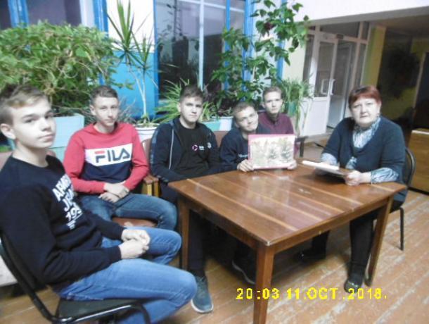 Увлекательную осеннюю викторину провели в Доме культуры станицы Вольно-Донской