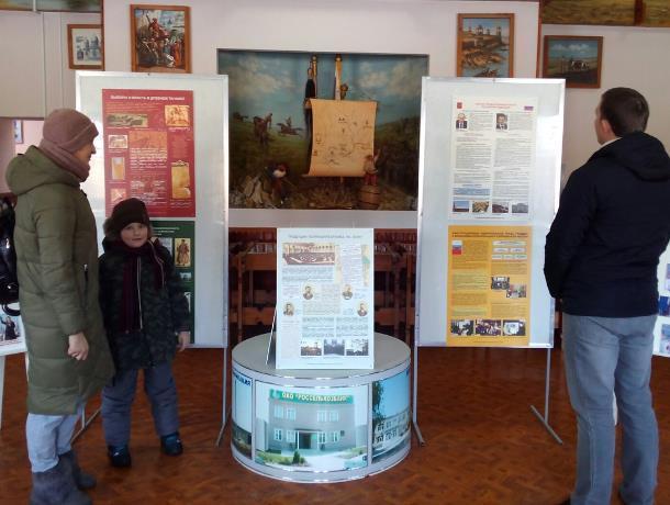 Более двух тысяч лет насчитывается демократии на Дону: в музее Морозовска открылась выставка о выборах