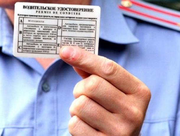 Многострадальные водительские права морозовчанин получил лишь при вмешательстве прокуратуры