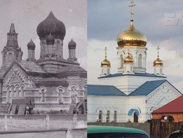 Прежде и теперь: Храм в Морозовске вновь обрел красоту и величие