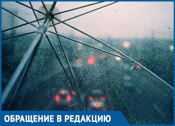 Под проливным дождем, в кромешной темноте: чтобы ухать из Морозовска, многим приходится хорошенько промокнуть