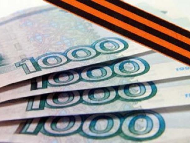 Единовременную выплату в размере 10000 рублей получат инвалиды и участники ВОВ Ростовской области