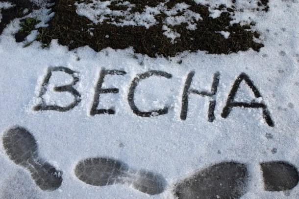 Целая зимняя неделя грядет в предпоследнюю неделю марта в Морозовске