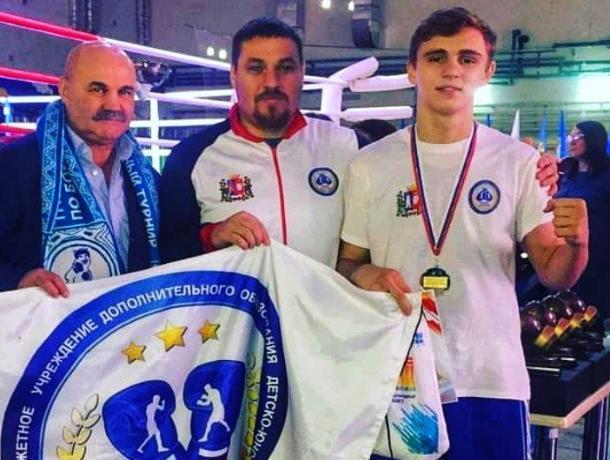 Морозовчанин занял второе место в международном турнире по боксу