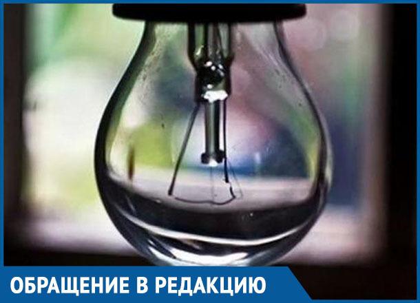Свет в городской стоматологии Морозовска погас на середине очереди