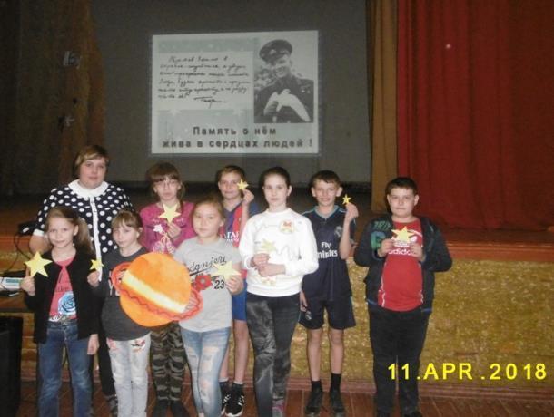 Познавательную программу «Космос далекий» подготовили в честь Дня космонавтики для детей в станице Вольно-Донской