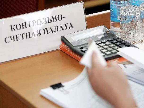 Глав поселений Морозовского района привлекли к административной ответственности