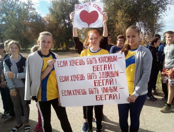 День учителя в хуторе Вербочки отметили большим легкоатлетическим пробегом