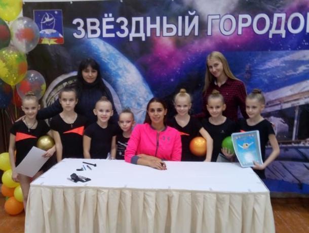 Гимнастки из Морозовска побывали на мастер-классе от Олимпийской чемпионки Маргариты Мамун