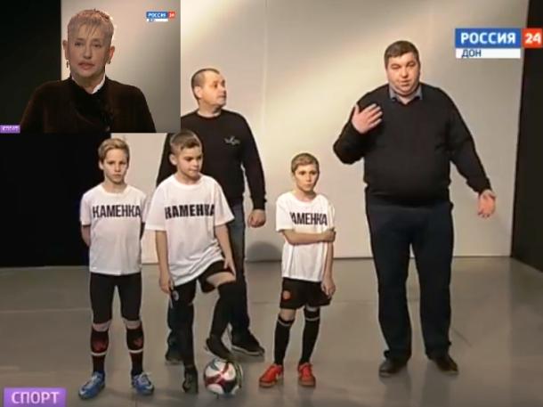 Марина Вангели узнала о трудностях создания футбольного клуба в Морозовске и пригласила местных энтузиастов на передачу