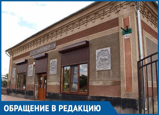 Отозвалась родственница жительницы Санкт-Петербурга, обращавшейся в музей Морозовска за помощью в поисках родни