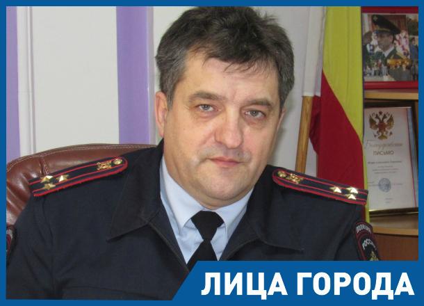 Начальник отдела МВД «Морозовский» поделился мечтами о создании идеальной профессиональной команды