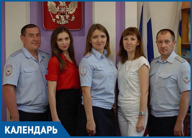 Календарь Морозовска: 100 лет исполнилось штабным подразделениям МВД России