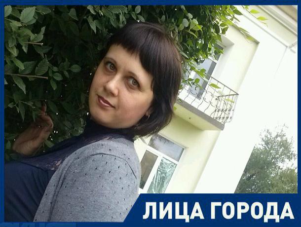 Больше всего хочу чтобы мои дети тоже нашли свое счастье, - морозовчанка Татьяна Титоренко