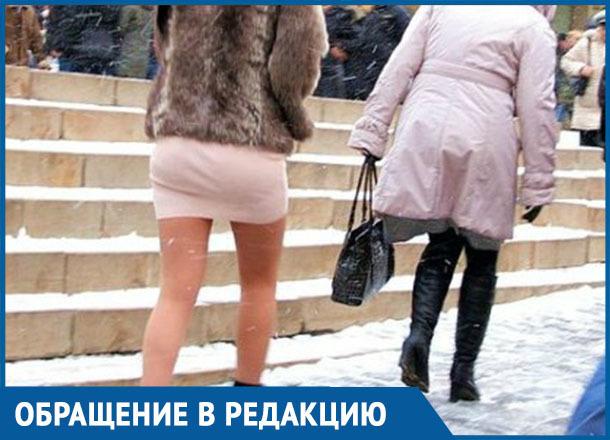 Одевайтесь потеплее, смотреть на вас холодно, - морозовчанка о молодежи