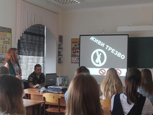 Круглый стол «Трезвость - норма жизни» провели для студентов Морозовского агропромышленного техникума