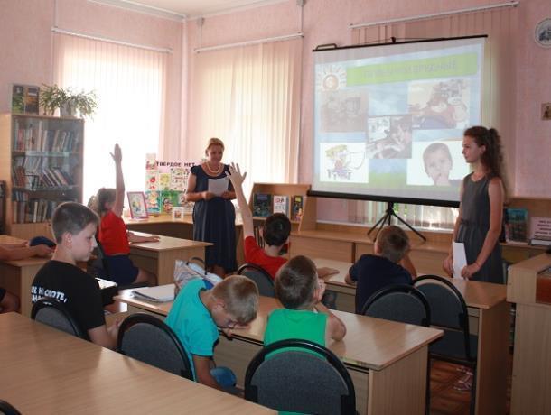 Интересную беседу «Жизнь без вредных привычек» провели с детьми в Детском отделе библиотеки имени Крупской