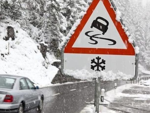 Сотрудники ГИБДД предупредили дончан  о сложной дорожной и метеорологической обстановке