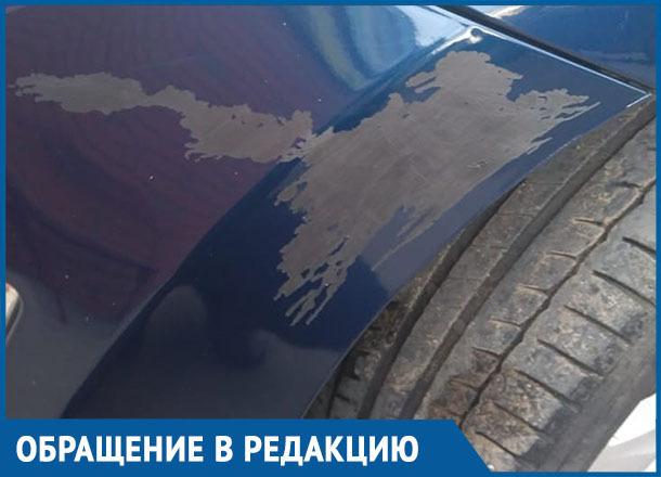 Повредили покрытие бампера на автомойке и отказались возмещать ущерб, - морозовчанин