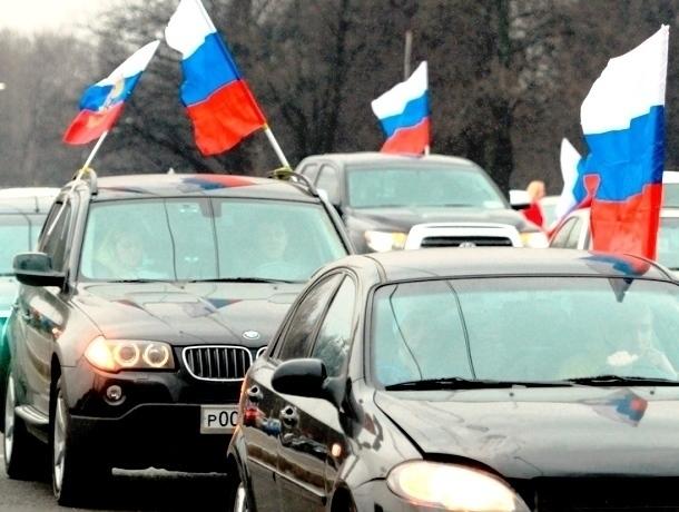 Организаторы раскрыли маршрут автопробега ко Дню флага в Морозовске