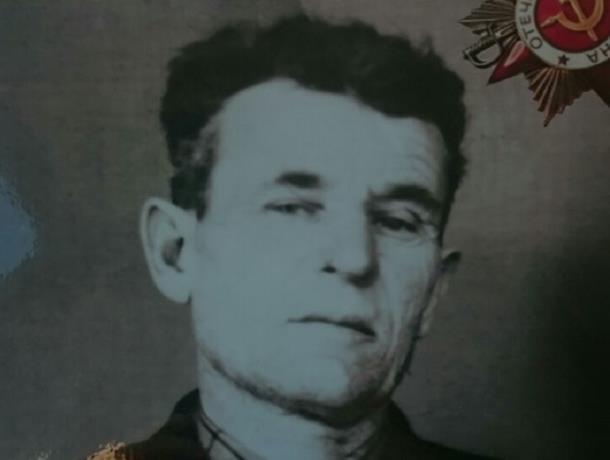 Морозовчанин Александр Литвинов поделился воспоминаниями о своем дедушке