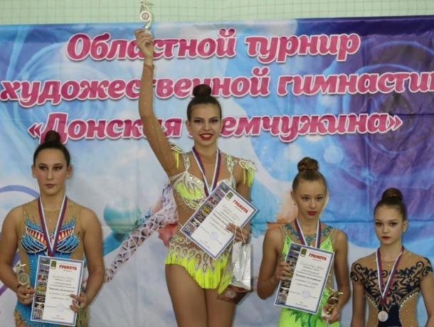 Блестящие победы и новые достижения привезли морозовчане с белокаливинского турнира по художественной гимнастике