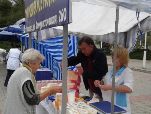 Морозовчане представили свою продукцию на первой осенней ярмарке в Волгодонске