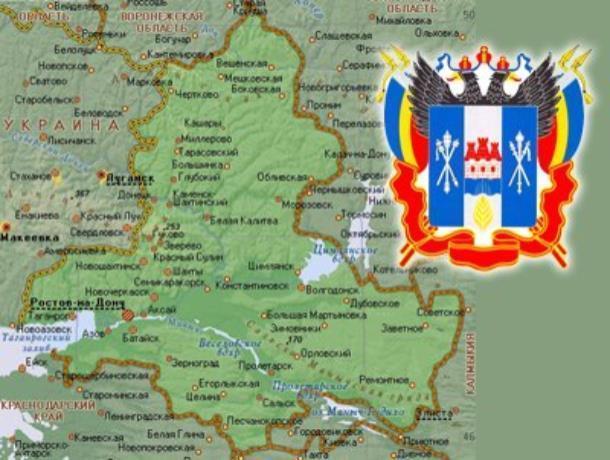 Морозовск может стать центром одного из девяти территориальных округов Ростовской области