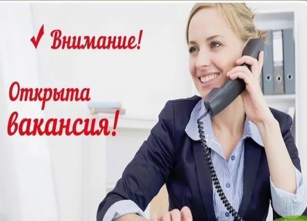 «Росгосстрах» приглашает на работу менеджера