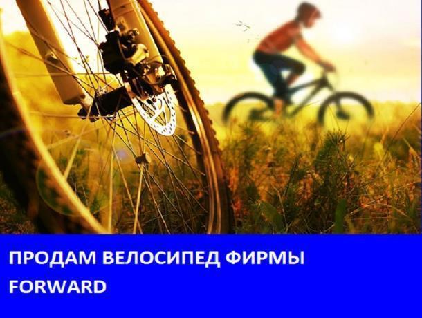 Продается велосипед для мальчика 5-10 лет