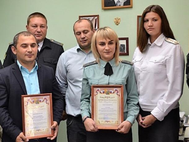 Судебных приставов в Морозовске поздравили грамотами