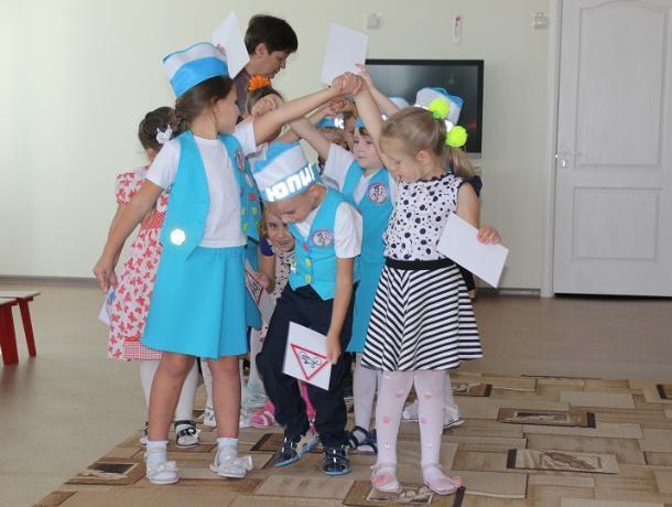 Гимназический отряд ЮИД навестил ребят из детского сада «Сказка»