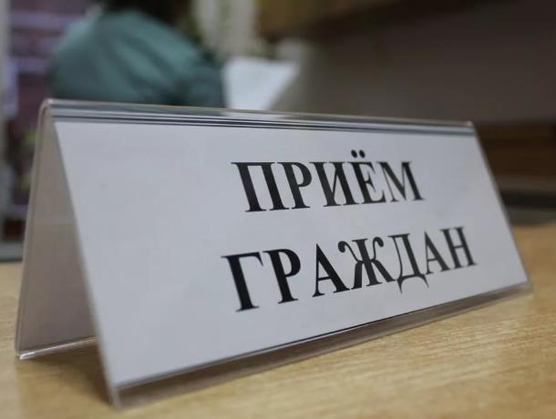 Дни приема предпринимателей будут проводиться в прокуратуре Морозовского района каждый месяц