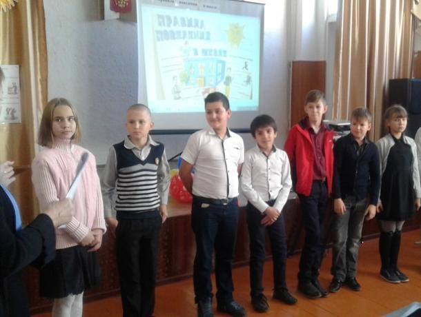 Урок хороших манер провели для пятиклассников морозовской школы №4