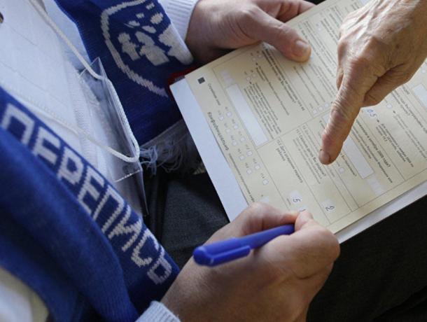 Пробная перепись населения затронет морозовчан только в режиме онлайн