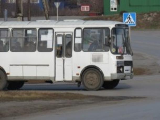 Десять дней автобус №1 в Морозовске ходить не будет