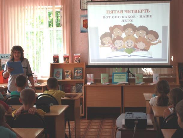 Весело и с пользой провели время ребята на мероприятии в детской библиотеке