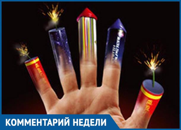 Советы по безопасному запуску фейерверков дал начальник Морозовского пожарно-спасательного гарнизона